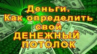 Срочно нужны деньги 10000 рублей где взять ? Расскажу,где взять