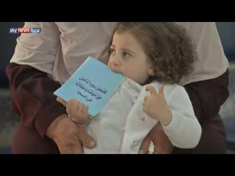 استياء لدى اللاجئين جراء تقليص خدمات الأونروا  - 04:22-2018 / 3 / 16