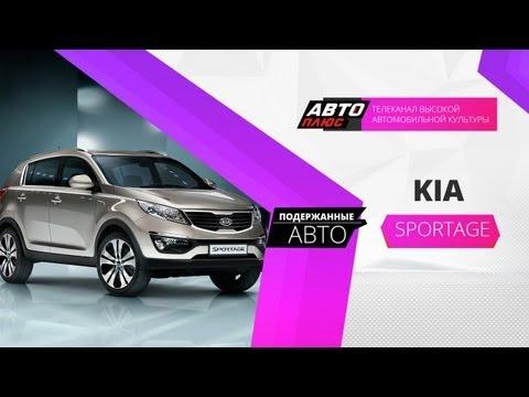 Подержанные авто - Kia Sportage 2011 г.в.