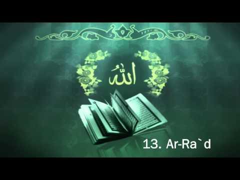 Surah 13. Ar-Ra`d Sheikh Maher Al Muaiqly