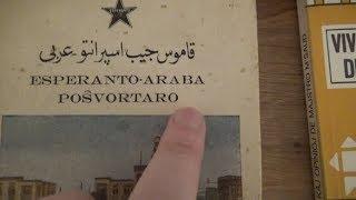 Mi instruas Esperanton en la Esperanto-domo