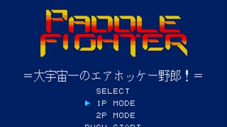 Paddle Fighter on the SEGA Mega Drive (SEGA Meganet) [60FPS]