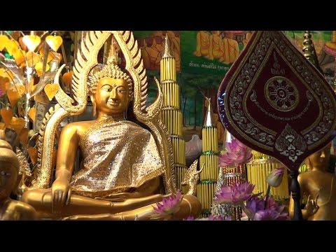 Lao Temple - Lowell, Ma.