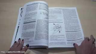 Книга по ремонту Land Rover Defender(Получить более подробную информацию о книге и купить ее Вы можете на сайте книготорговой компании Автоинфо..., 2015-07-31T13:56:11.000Z)