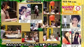 [公開録音] 再生リスト 初代 (2012~) https://www.youtube.com/playlis...