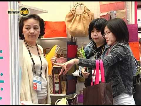 Giftionery Taipei 2012: Show Preview