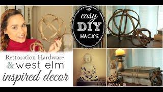 DIY RESTORATION HARDWARE & WEST ELM HACKS
