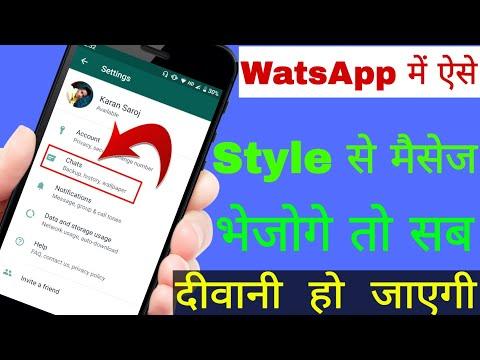 WatsApp style Message .by majedar tech