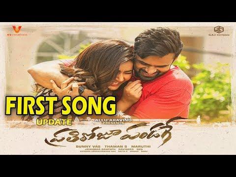 Prati Roju Pandaage First Song Release Update | Sai Dharam Tej | Rashi Khanna | Maruthi | Get Ready