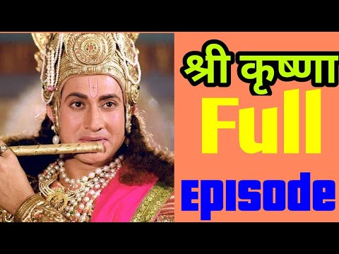 shri krishna ramanand sagar all episodes free download youtube