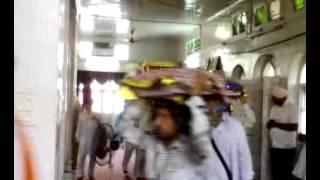 Bhog shri akhand path sahib at gurdwara Baba kahan dass ji. Kala sangihan