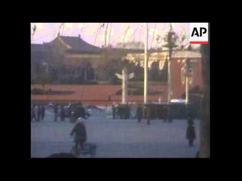 CHINA: EXPLOSION IN TIANANMEN SQUARE LATEST