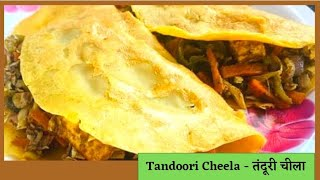 पहले ना खाया होगा ऐसा नायाब चीला - Tandoori Cheela - मिक्स वेज बेसन का चीला