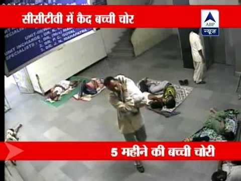 CCTV footage shows man stealing baby in Delhi's Safdarjung Hospital