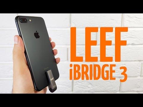 Leef iBridge 3 - флешка для iOS - iPhone и iPad