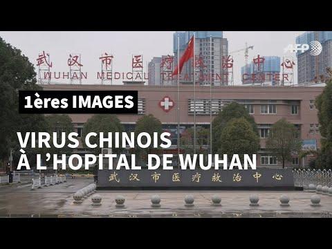 AFP: Virus chinois: images du centre médical de Wuhan | AFP Images