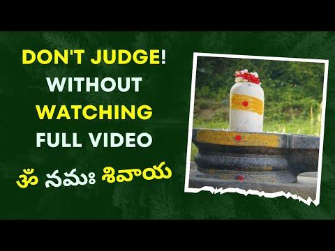 పచ్చి బూతు లాగ కనిపించే శివ లింగ రూపానికి అసలైన రహశ్యం ఇదే   Unknown Real Fact of Shiva Lingam