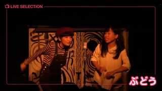 収録:2015.09.25 出演:ぶどう谷口、ぶどう大塚.