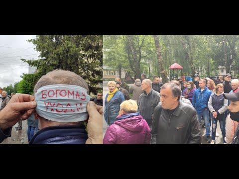 """""""На нары губернатора Богомаза!"""", - требовали за приговор блогеру Коломейцеву брянцы"""