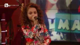 "Krisia Todorova – ""Can You Feel The Love Tonight"""