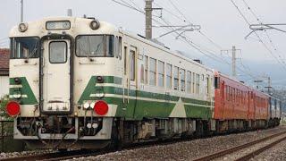 キハ40形小湊鉄道譲渡に伴う甲種輸送 後閑~沼田駅間通過