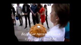 Ведущая свадеб, тамада на свадьбу Наталья Гольд Екатеринбург