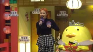 方皓玟(Charmaine) 獻唱《還要去過生活》《你是你本身的傳奇》@ 皇室堡x IMABARI BARYSAN 和風新春慶典」新春音樂祭