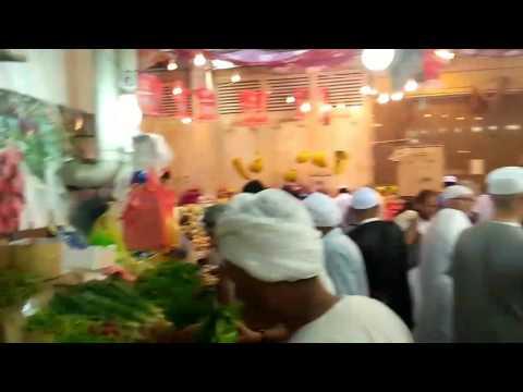 fresh fruit market in mecca mekah