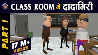 student teacher funny comedy
