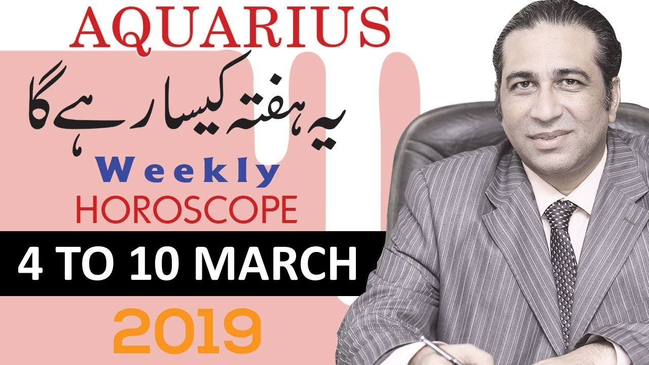 aquarius weekly horoscope 4 march
