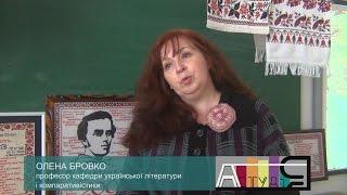Олена Бровко