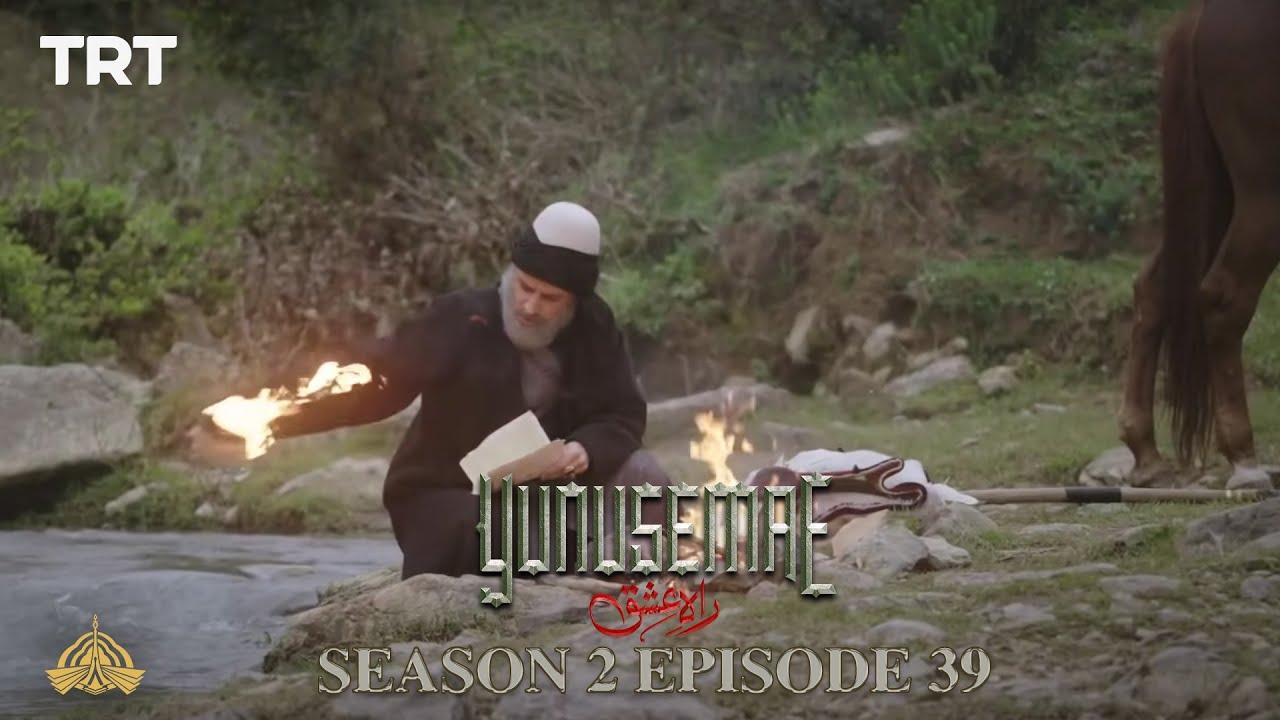 YUNUS EMRE - RAH-E-ISHQ | SEASON 2 | EPISODE 39 (URDU DUBBING BY PTV)