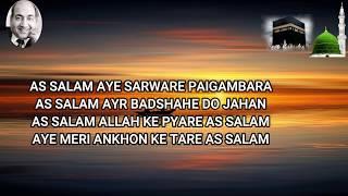YA NABI SALAMALIKA KARAOKE SINGER ALHAJ JANAB MOHAMMAD RAFI SAHAB