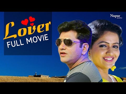 Lover - Uttar Kumar & Kavita Joshi - New Haryanvi Full Movie 2018
