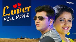 Lover - Uttar Kumar & Kavita Joshi - New Haryanvi Full Movie 2019