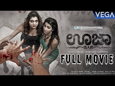 Ouija Kannada Full HD Movie || Bharat,...