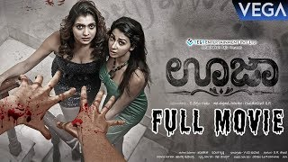 Download Video Ouija Kannada Full HD Movie || Bharat, Shraddha Das, Gayathri Iyer, Madhuri Itagi, Kadambari MP3 3GP MP4