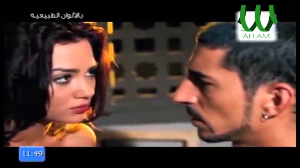 film bel alwan tabi3iya