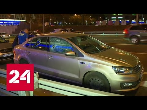 В Москве на пороге банка расстреляли мужчину с крупной суммой денег - Россия 24