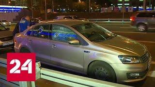 Фото В Москве на пороге банка расстреляли мужчину с крупной суммой денег - Россия 24