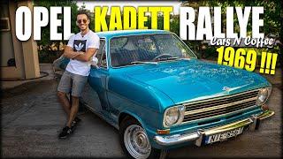 ΕΝΑ ΑΥΤΟΚΙΝΗΤΟ ΑΠΟ ΑΛΛΗ ΕΠΟΧΗ OPEL KADETT RALLYE   Cars N Coffee #9