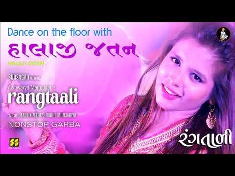 Halar Ji Jatan – Kutchi Folk Song | Rangtaali 2018 રંગતાળી | Aishwarya Majmudar |