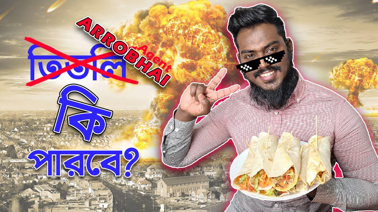 @ArroBhai এর মজাদার Wrap 🌯 | Daily Vlog | If Our Vlog Was An Action Movie