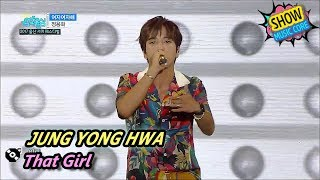 [HOT] Jung Yong Hwa - That Girl, 정용화 - 여자여자해 Show Music core 20170729