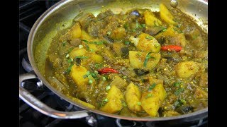 Curry Eggplant + Potato (Baigan & Aloo #Vegan) | CaribbeanPot.com