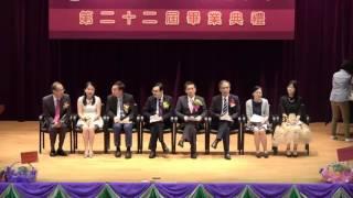 2016-2017 小六畢業禮 - 09 唱良師頌及校長致謝