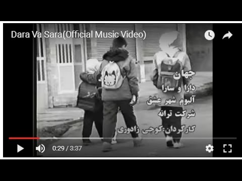 Dara Va Sara(Official Music Video)
