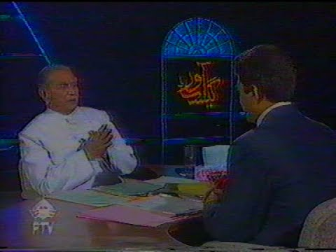 Hakeem Muhammad Saeed Interview - Guest Hour with Naeem Bukhari (1994)