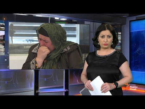 Ахбори Тоҷикистон ва ҷаҳон (20.11.2019)اخبار تاجیکستان .(HD)