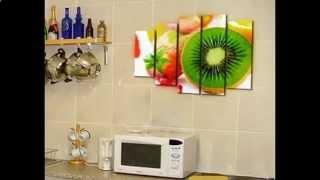 Модульные картины для кухни(Интернет магазин модульных картин: http://vk.cc/4t0KPd Наша группа Вконтакте: http://vk.com/modulek ВНИМАНИЕ! В интернет-магаз..., 2015-12-01T11:35:27.000Z)